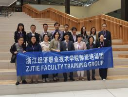 CoGC welcomes China's Zhejiang Technical Institute of Economics (ZJTIE)