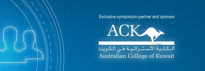 ACK Logo